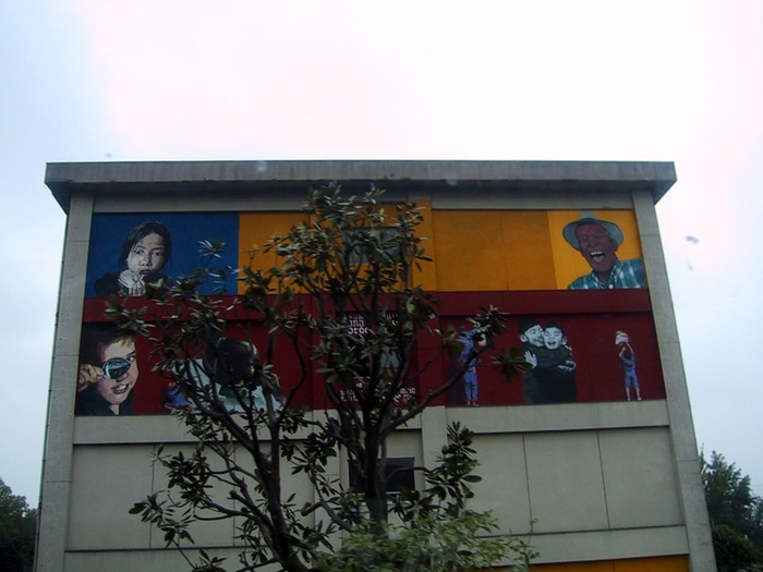 Grande peinture murale