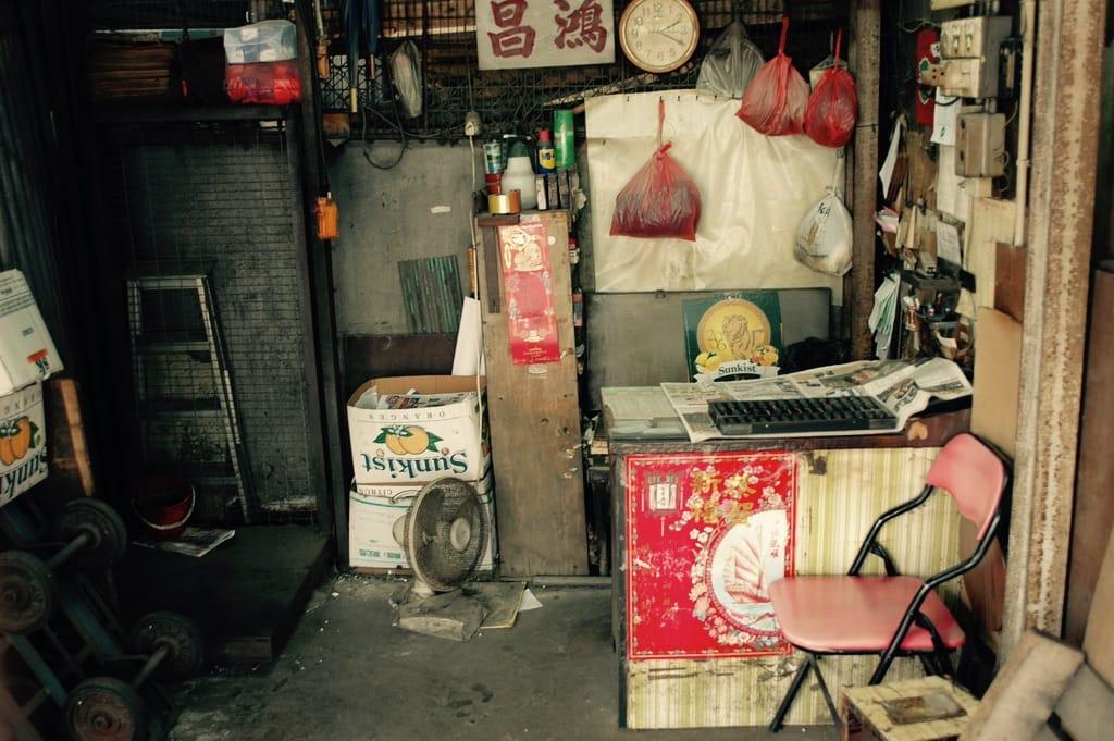 Intérieur de magasins