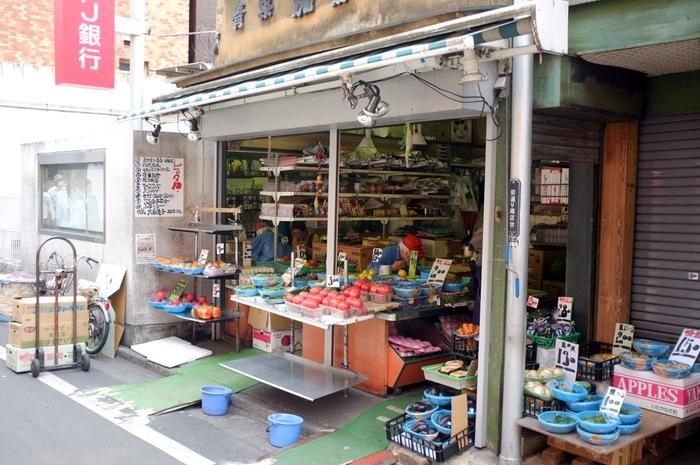 Boutique de fruits et légumes