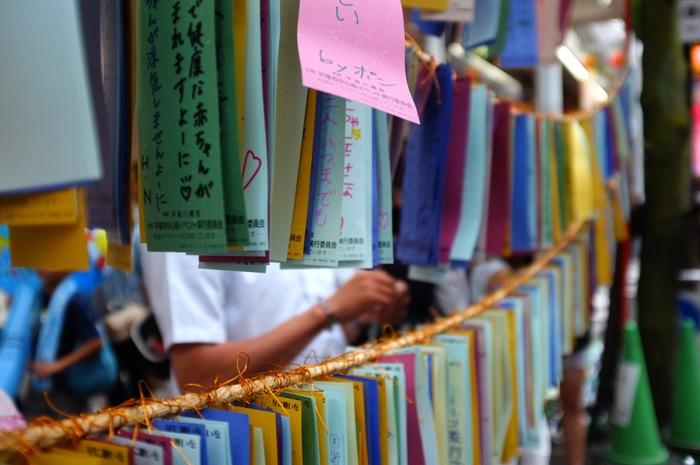 bandelettes de papier accrochées à une corde