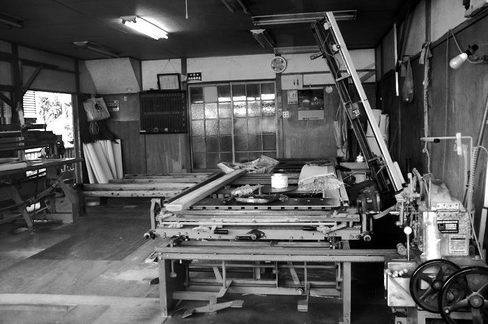 Intérieur d'un atelier de tatami