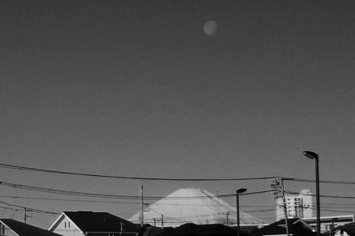 Volcan et lune