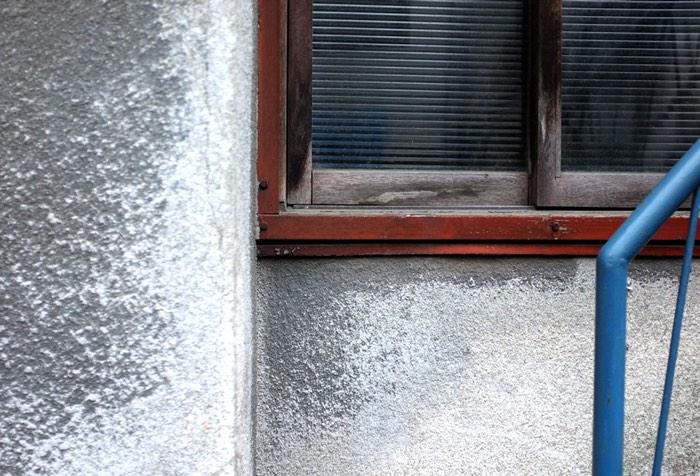 Fenêtre sur mur