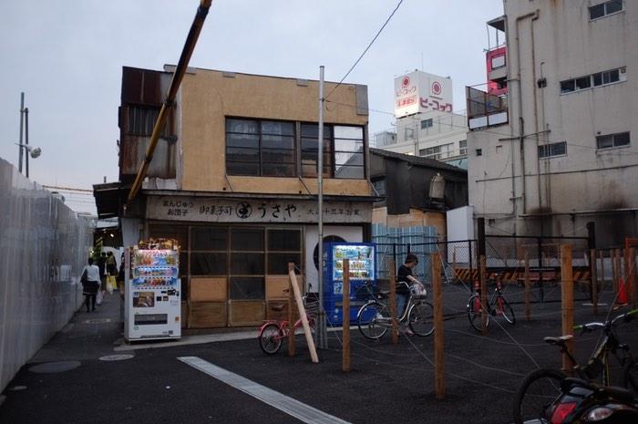 Bâtiment de restaurant abandonné
