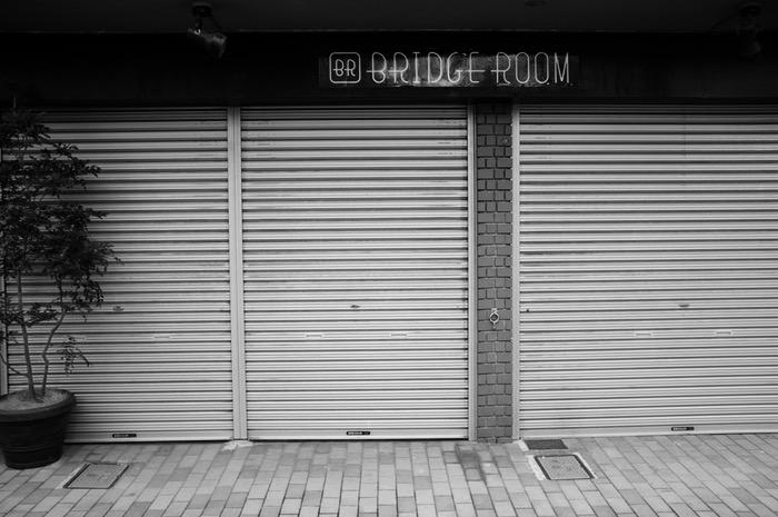 stores de magasin fermés