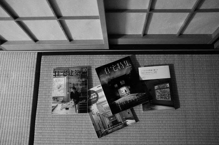 magazines sur le tatami