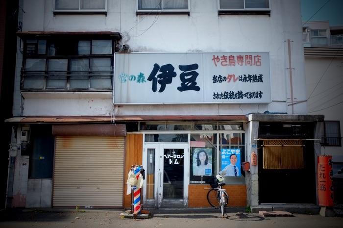 boutique de rue