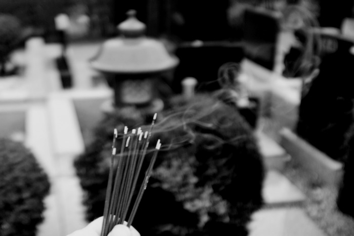 bâton d'encens