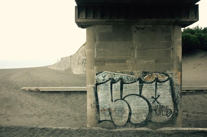 Graffiti sous un pont