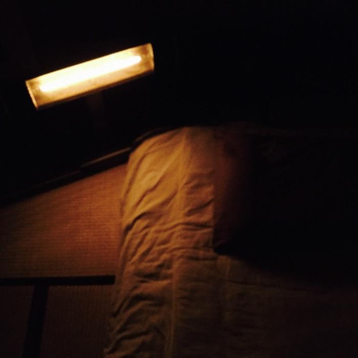 Lampe à chauffer