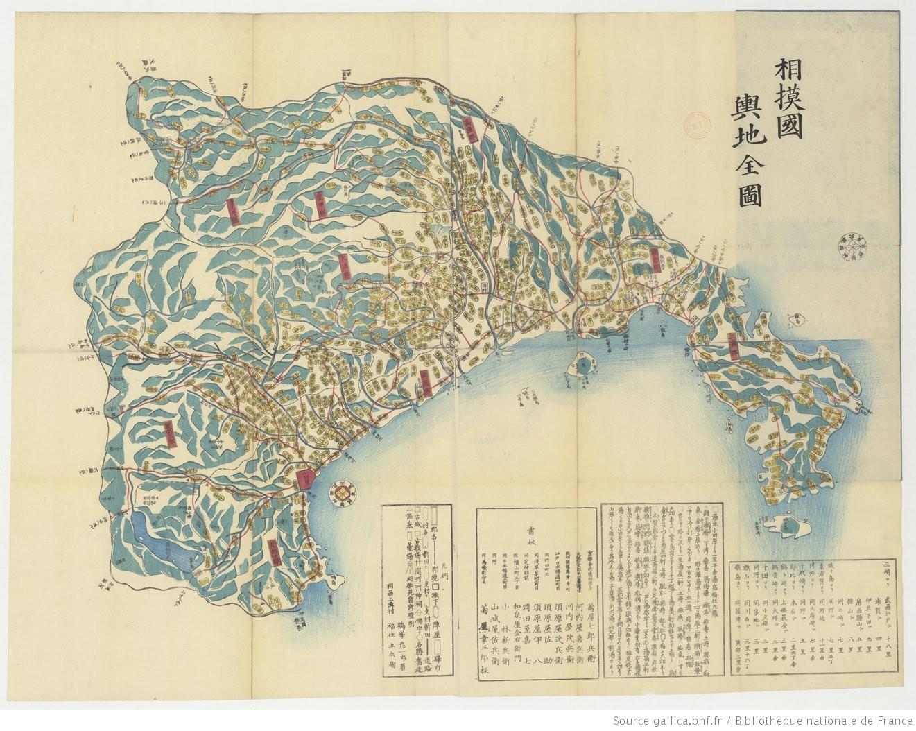 Carte de la province de Sagami, Hikoichiro Tsuruminé