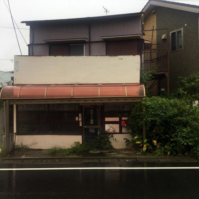 Tsujido, Japon, 10 septembre 2018