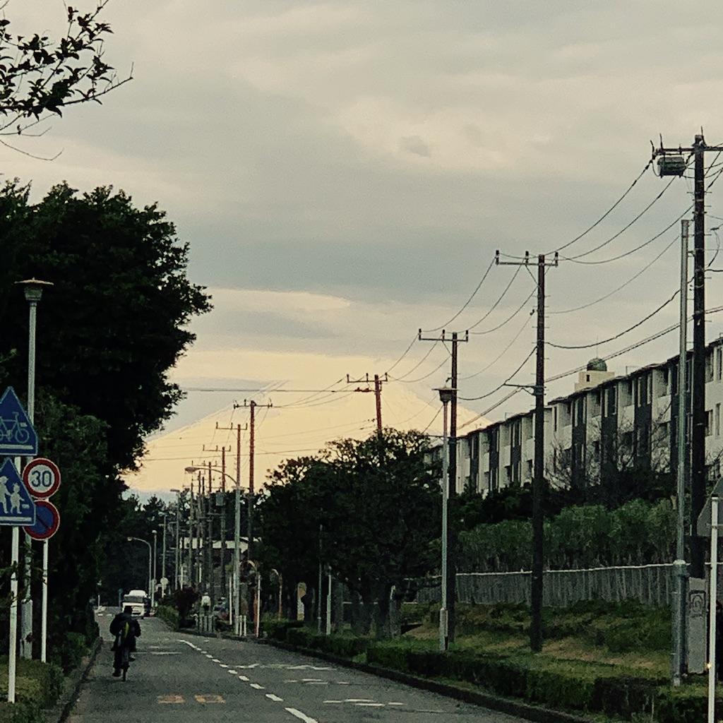 Fuji et immeubles