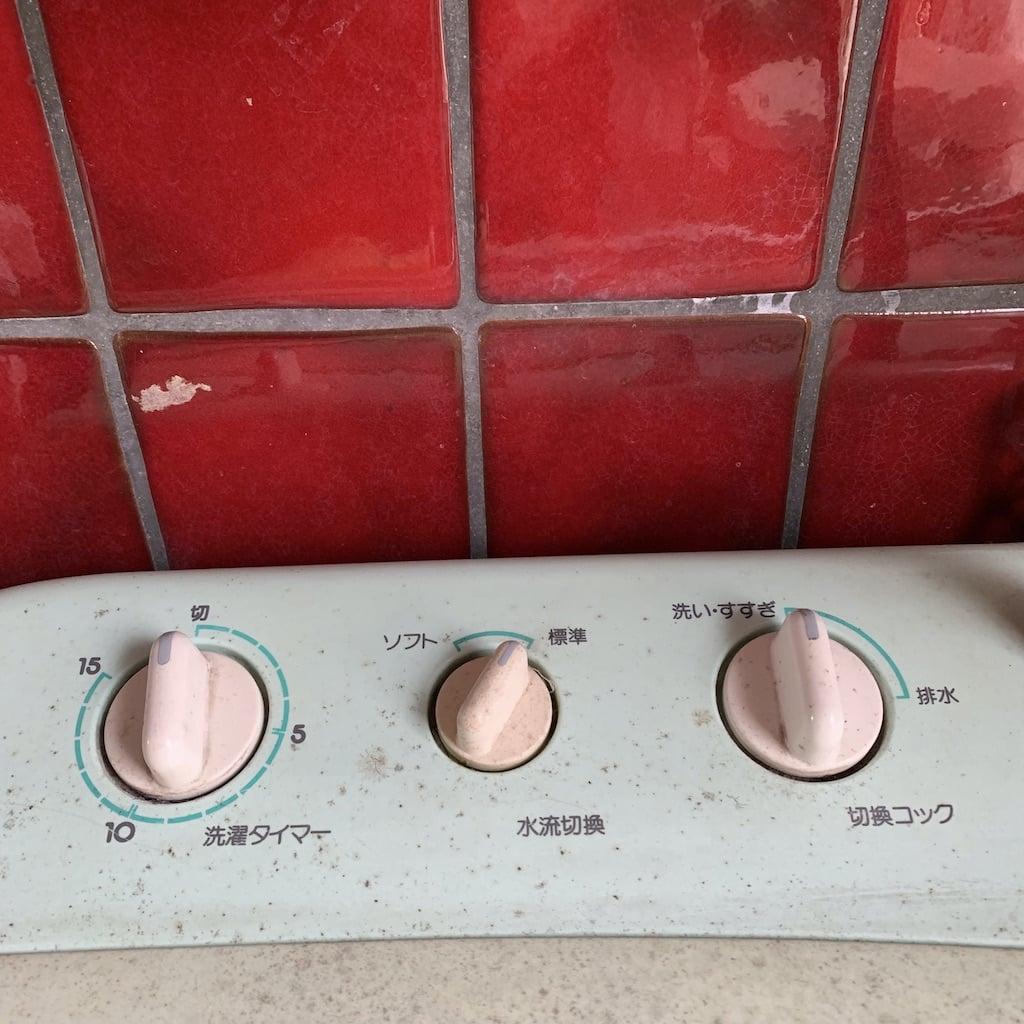 vieille machine à laver et carrelages rouges