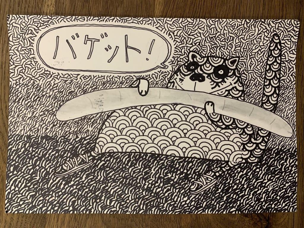dessin représentant un tanuki