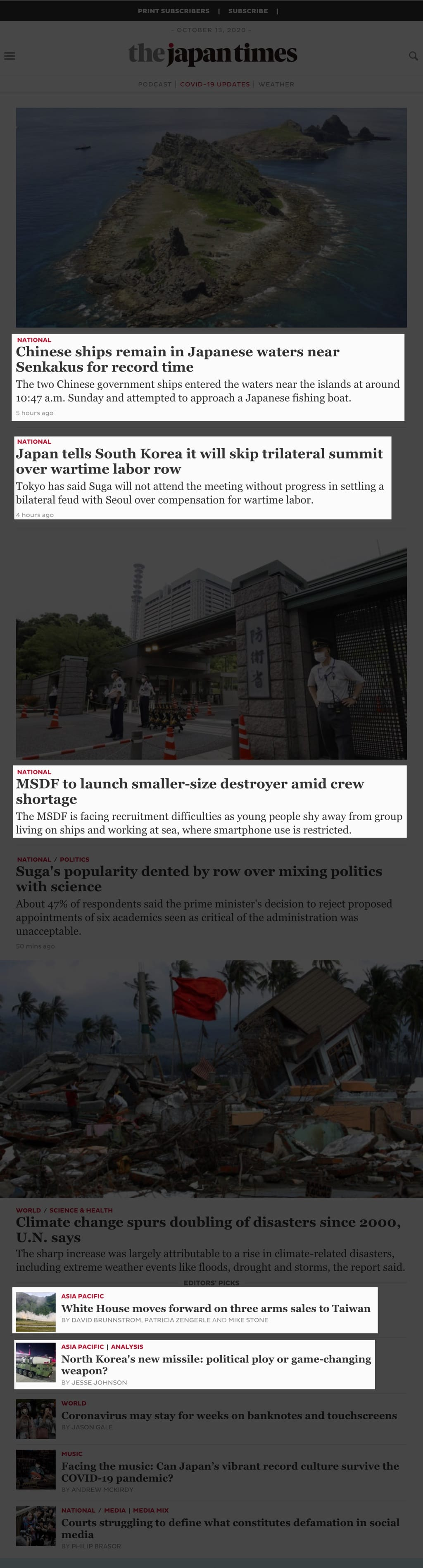 japan times copie d'écran du jour