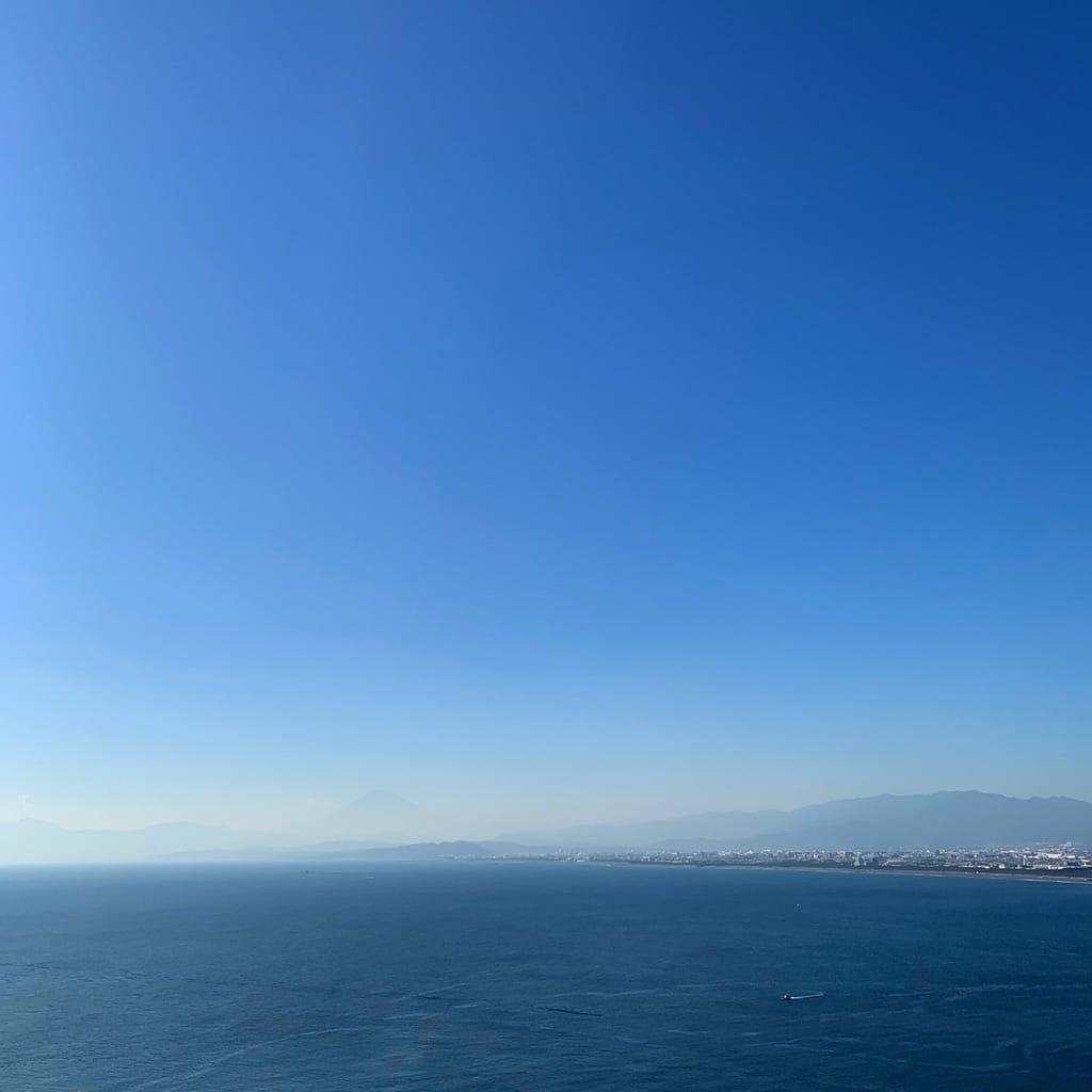 Fuji et horizon