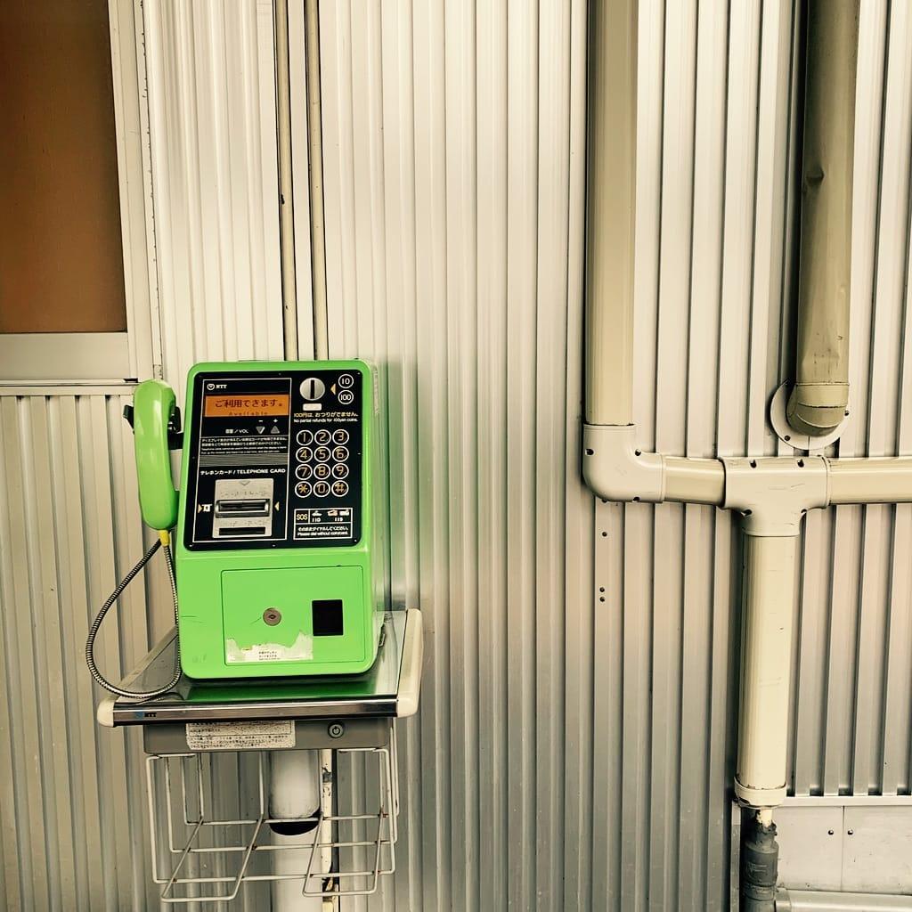 Téléphone public vert