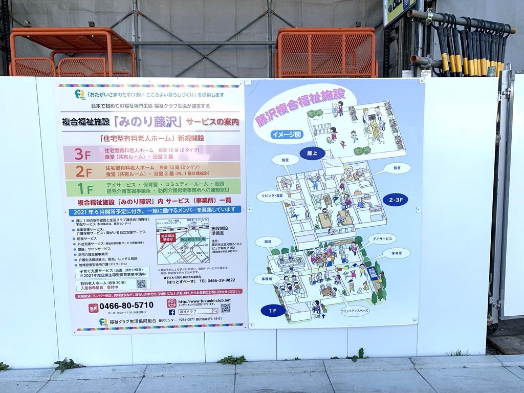 Plans de construction dans la rue