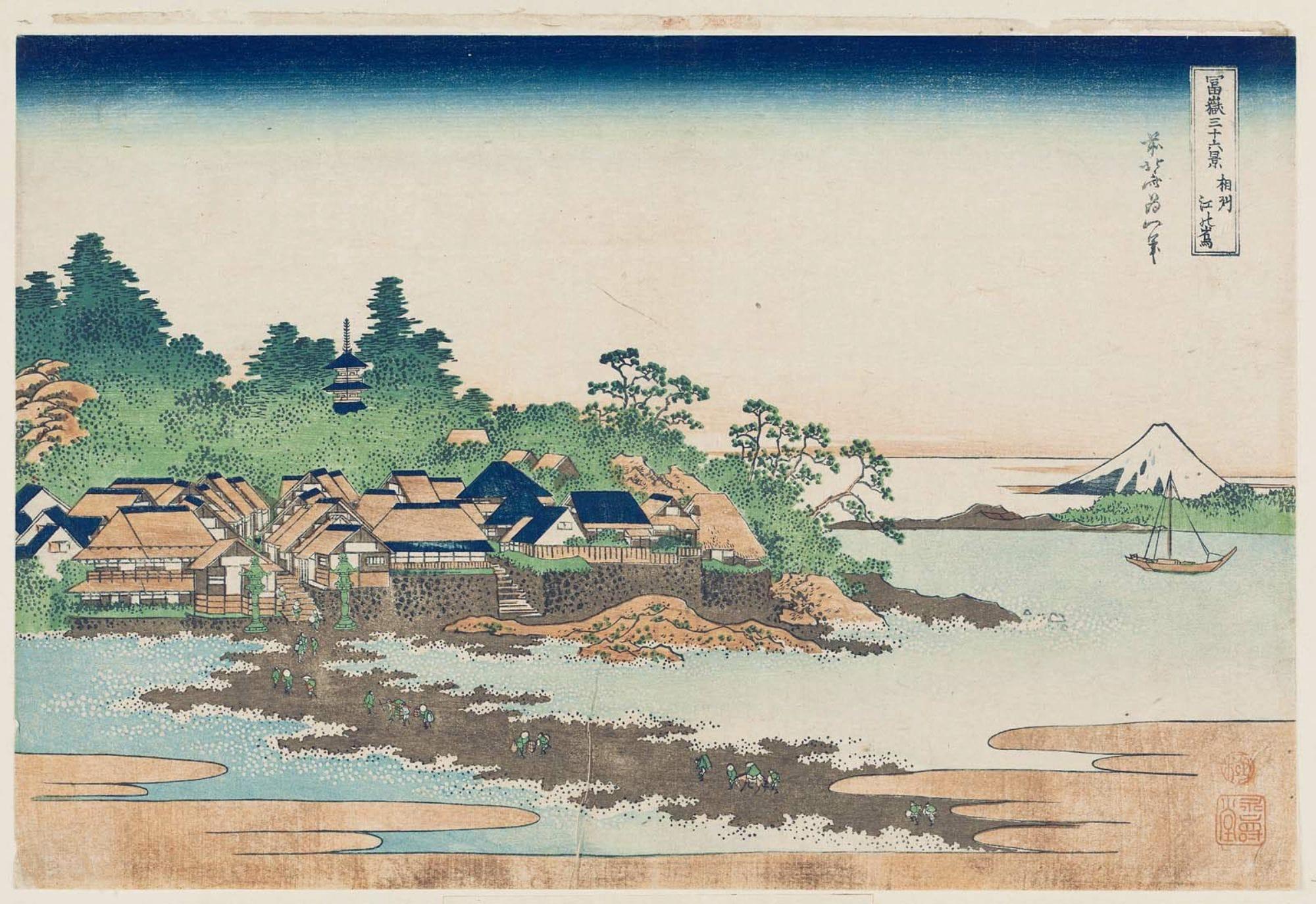 Peinture de Enoshima