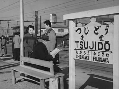 Quai de Station de Tsujido