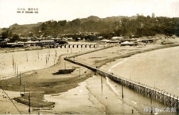 Vue de Katase Enoshima.