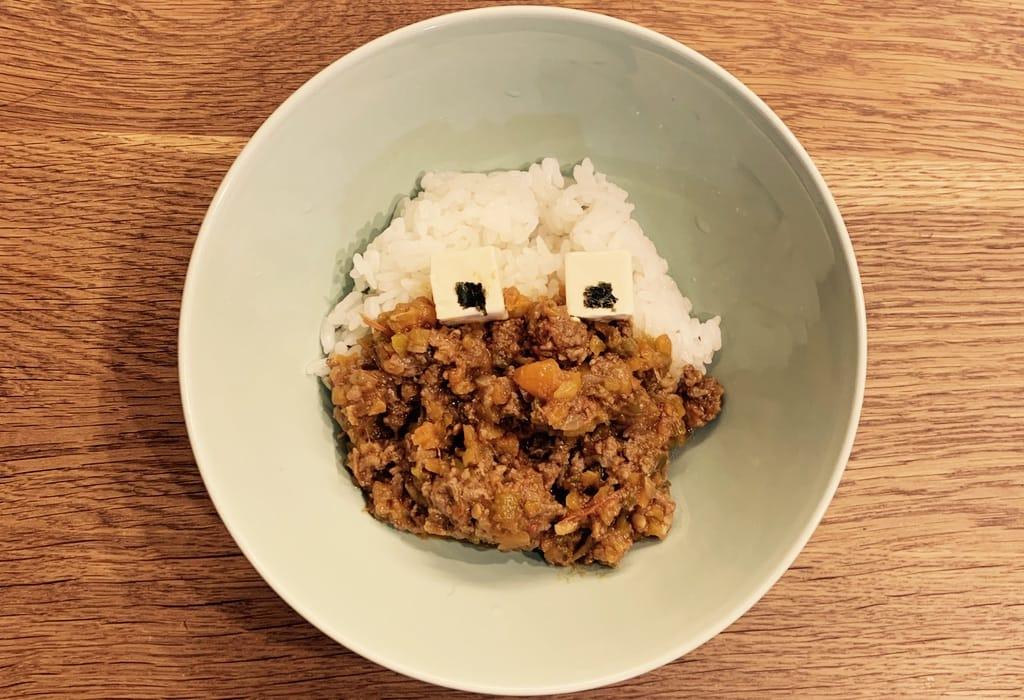 curry japonais dans un bol.