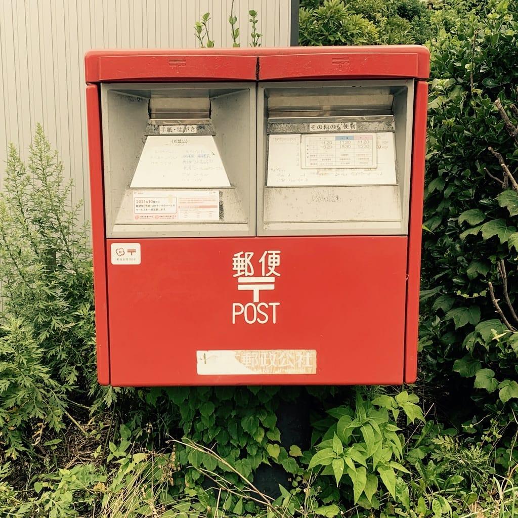 Boite aux lettres rouges de la poste au Japon.