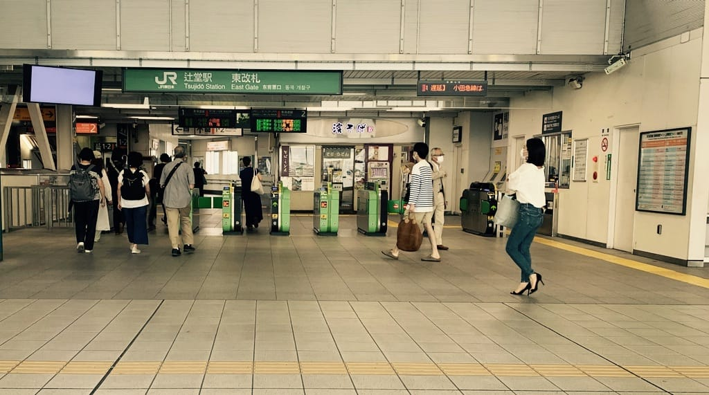 Guichet de la station de Tsujido.